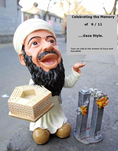 cute_palestinian_toys1.jpg