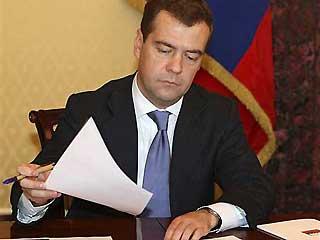 1_61_medvedev_dmitry1