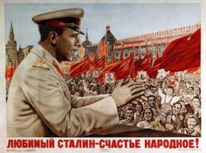 Komrade Hopenchange!