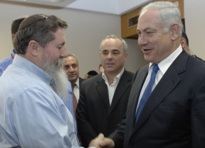 National Union party Chairman Yaakov Katz, Likud MK Dr. Yuval Steinitz, Likud Chairman Binyamin Netanyahu at the 2009 Jerusalem Conference